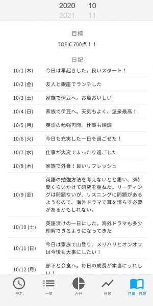 ScreenShot_2020-10-27-17-53-45-327