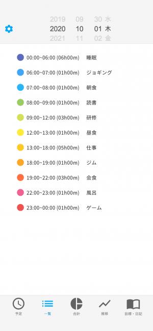 ScreenShot_2020-11-28-02-50-56-740